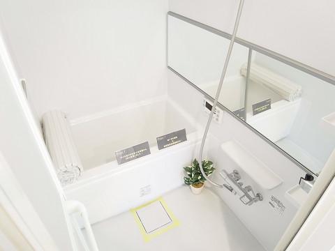柿の木坂東豊エステート バスルーム