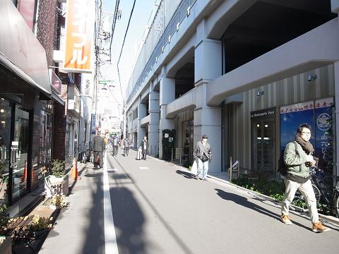 柿の木坂東豊エステート 周辺