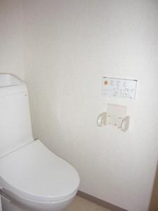 ハイマート早稲田 トイレ