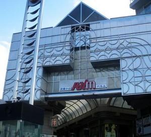 ストーク武蔵小山弐番館 palm商店街
