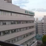 山佐三田ハイツ 総合病院厚生中央病院