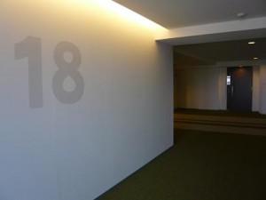ライオンズ四谷タワーゲート 18階