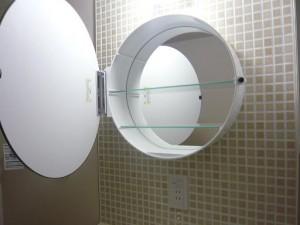 ハイマート渋谷神泉 洗面鏡