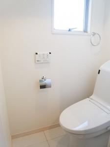 ハイマート渋谷神泉  トイレ