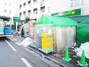 ハイマート渋谷神泉  周辺
