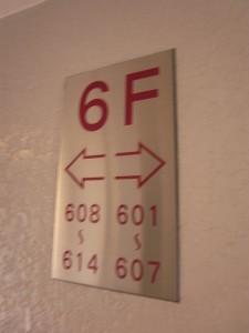 神楽坂ハウス 6FEVホール