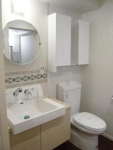 メゾン平河町 洗面・トイレ