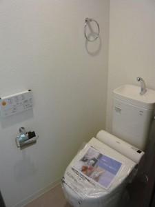 テラスハウスヴィップ長者丸 トイレ