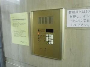 メゾン文京関口Ⅱ オートロック