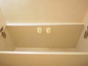 インペリアル音羽フラット キッチン収納の耐震ラッチ