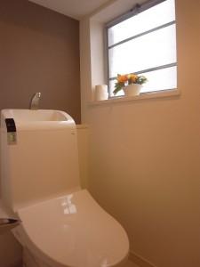 市ヶ谷ホームズ トイレ