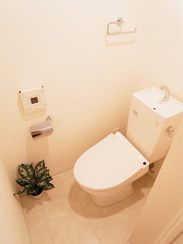 ライオンズマンション松原 トイレ