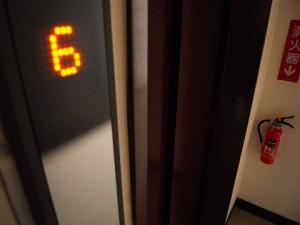 牛込ハイマンション  エレベーター