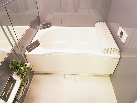 第三宮庭マンション 浴室