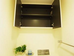第三宮庭マンション トイレ収納