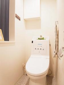 玉川サンケイハウス北棟  トイレ