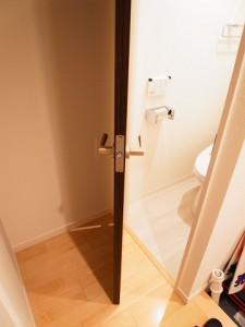 ファミール西新宿 トイレ