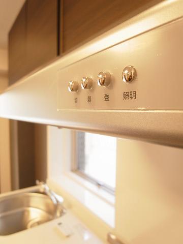 シェモワ新宿 キッチン