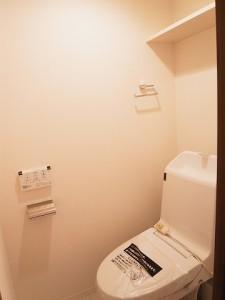 上用賀スカイマンション トイレ