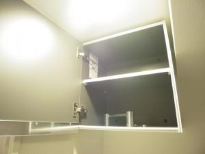 中銀マーブルマンシオン新宿5丁目 トイレ