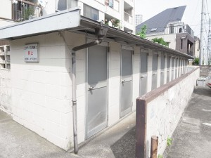 中目黒コーポラス トランクルーム