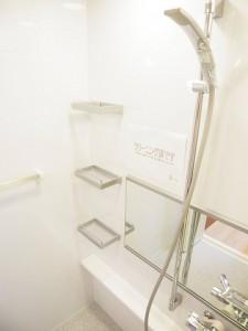 財形第3御殿山マンション バスルーム