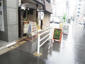 コンポジット日本橋