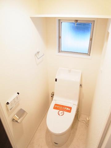 四谷坂町永谷マンション トイレ