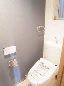 上町台ハイツ  トイレ