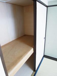 上野毛サンハイツ  和室