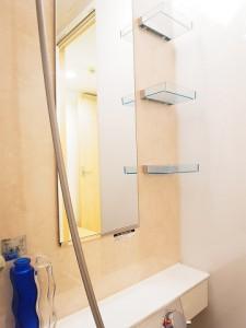 ビューパレー新宿新都心 バスルーム