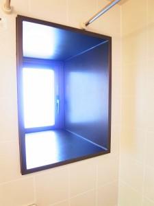 朝日サテライト目黒台 バスルーム