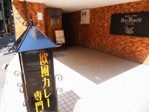 ライオンズ三田  地下店舗