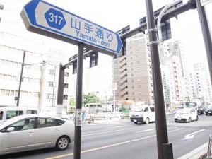 パレステュディオ渋谷本町  周辺