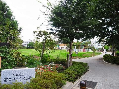 新宿御苑サニーコート 周辺