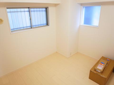 新宿セントビラ永谷 洋室1