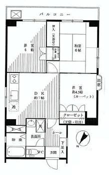 シティコープ築地栄寿