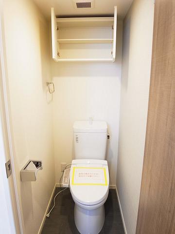 都立大コーポラス トイレ