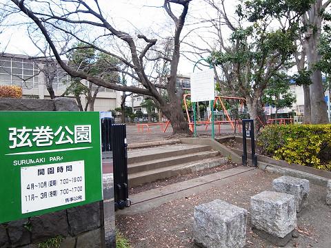 三井馬事公苑南ハイツ 周辺