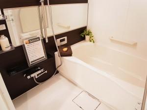 ライオンズマンション初台第2  バスルーム