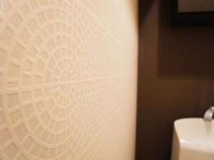 ホワイトレジデンス トイレ