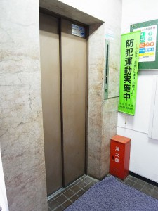 ホワイトレジデンス エレベーター