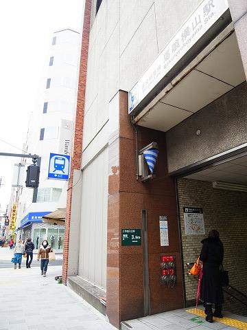 馬喰横山駅