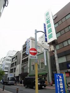 フュージョナル東日本橋 周辺