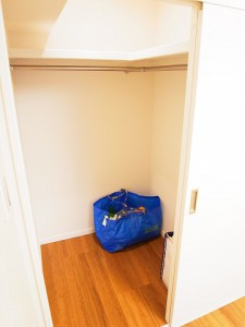 ライオンズマンション三宿 洋室 WIC