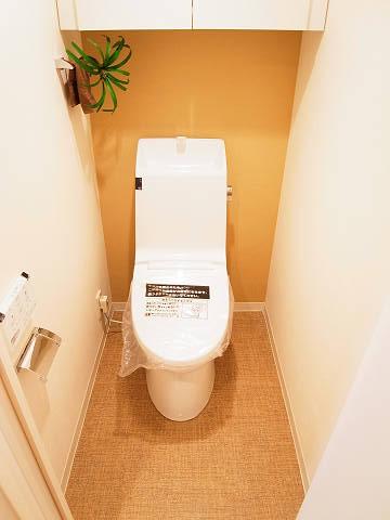 ニュー目黒台ハイツ トイレ