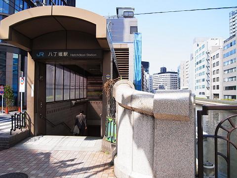 日興パレス日本橋 八丁堀駅