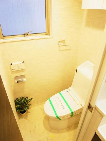 日興パレス日本橋 トイレ