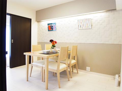 西新宿ハウス  DK