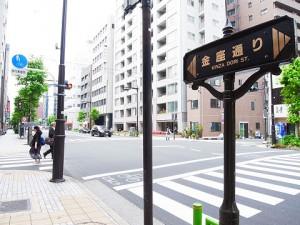 メインステージ東日本橋Ⅱ 周辺